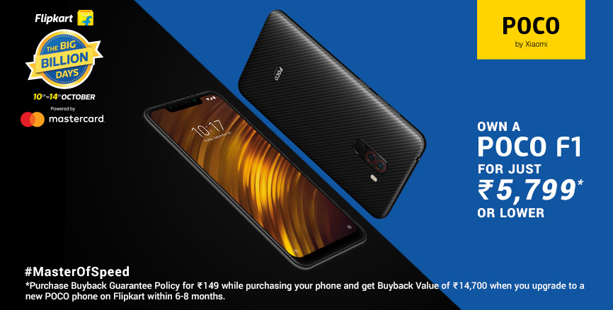 Own a POCO F1 for just ₹5799 or lower: check out the offers here!