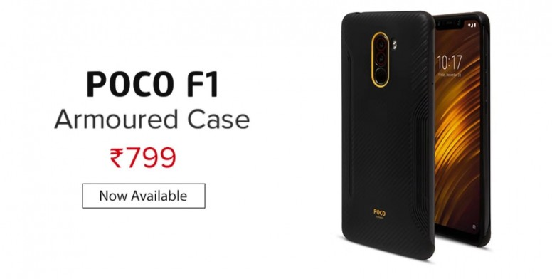 top fashion 2bfae d6aa3 POCO F1 Hard Case Armoured now available on mi.com at ₹799 only ...
