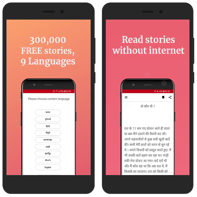 ART] Pratilipi - Stories, AudioStories, Books Reader App - MIUI