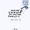 Sutharkl