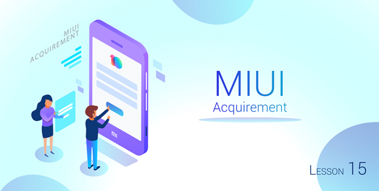 MIUI Acquirement] How to extract password-protected ZIP